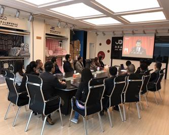 国际公司党总支组织观看党的十九大开幕式盛况