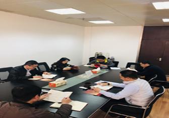 国际公司召开10月第一次党支部委员会